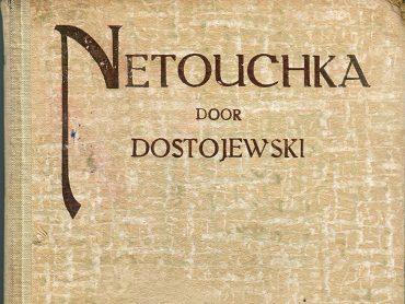 Netouchka, 2016