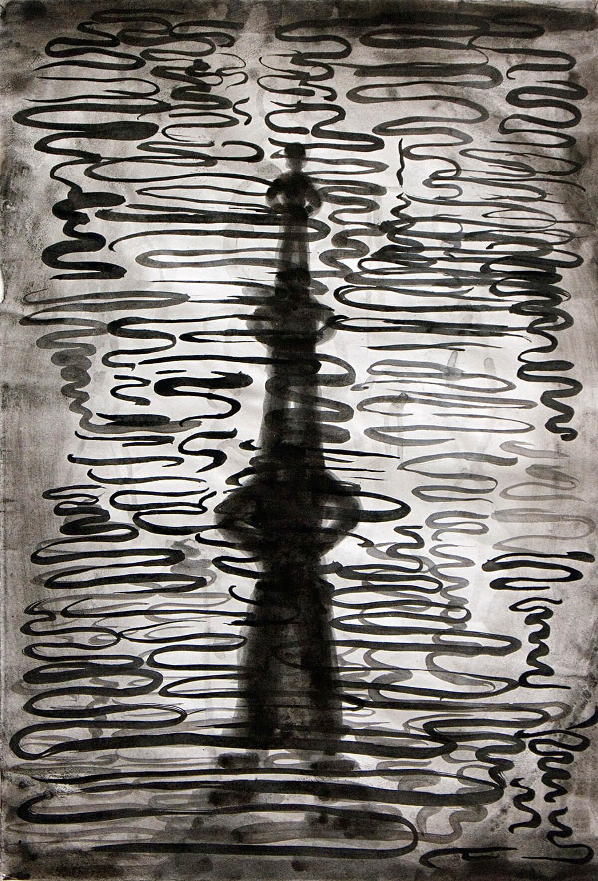 untitled (castellet), 40 x 28 cm, ink on paper, 2011