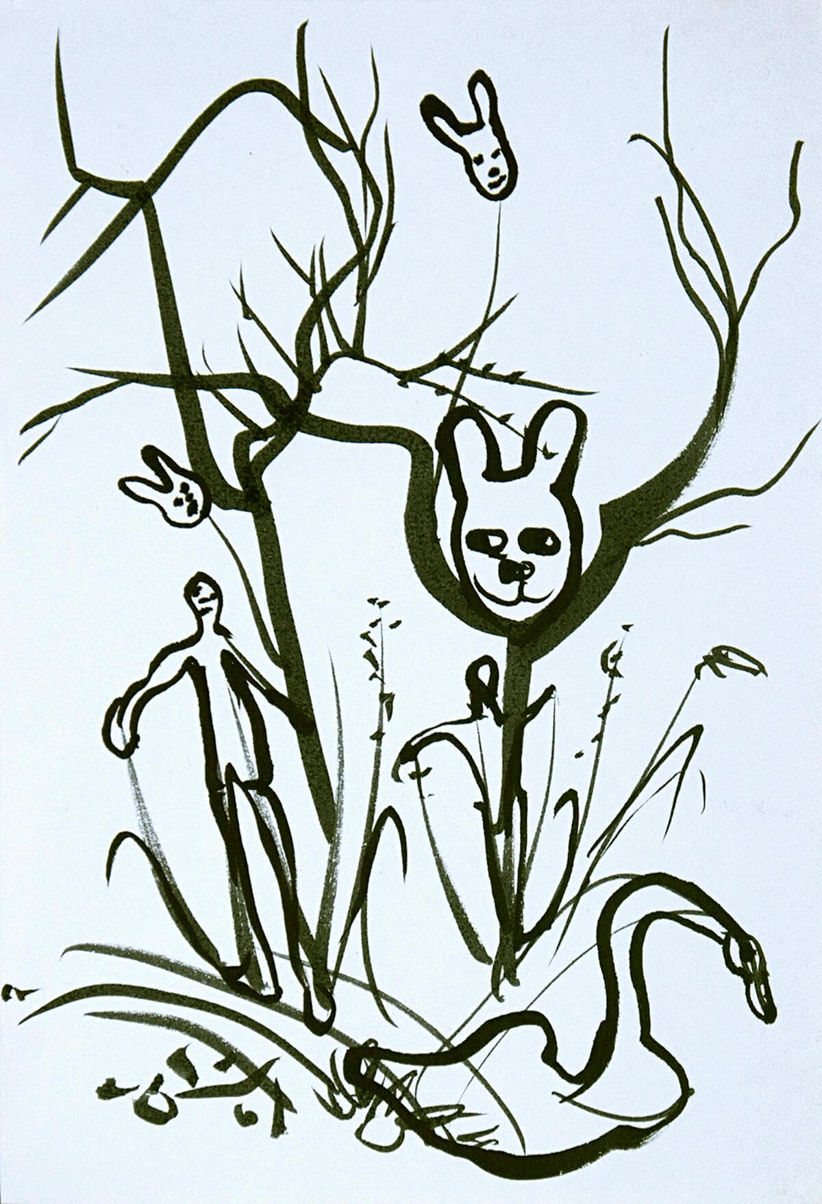 untitled (animal landscape), 16 x 11 cm, ink on paper, 2014