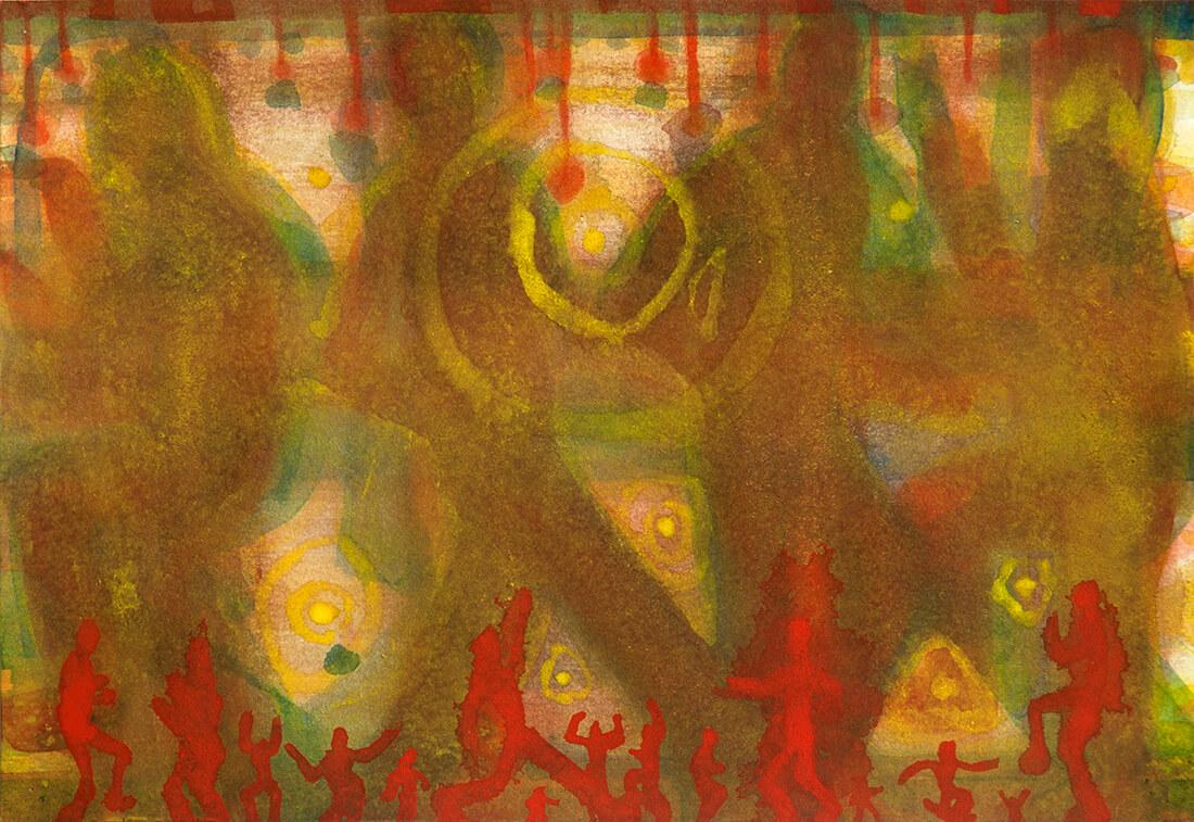 untitled (disco),18 x 26 cm, watercolor, 2016