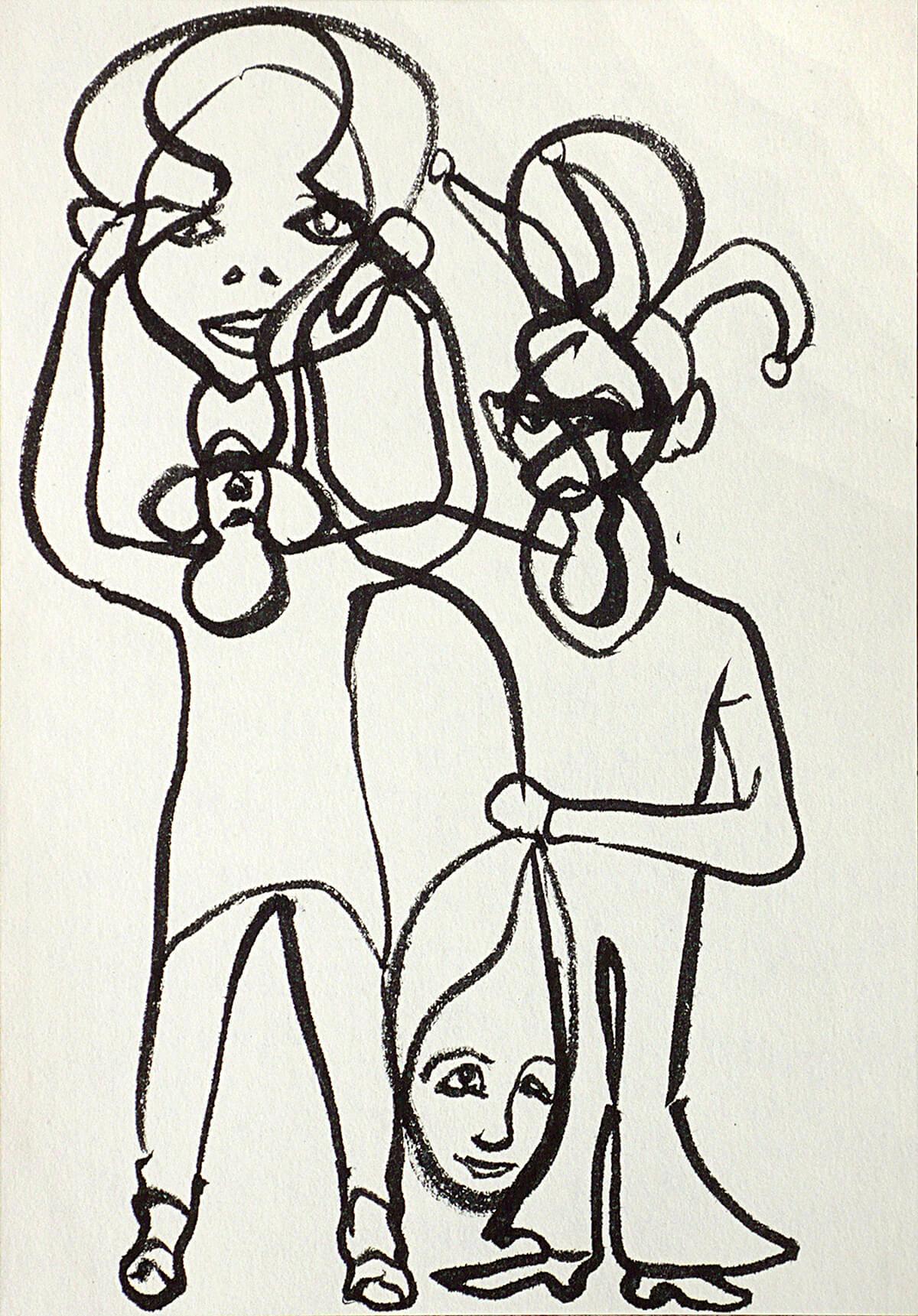untitled (masked couple), 15 x 10 cm, 2016