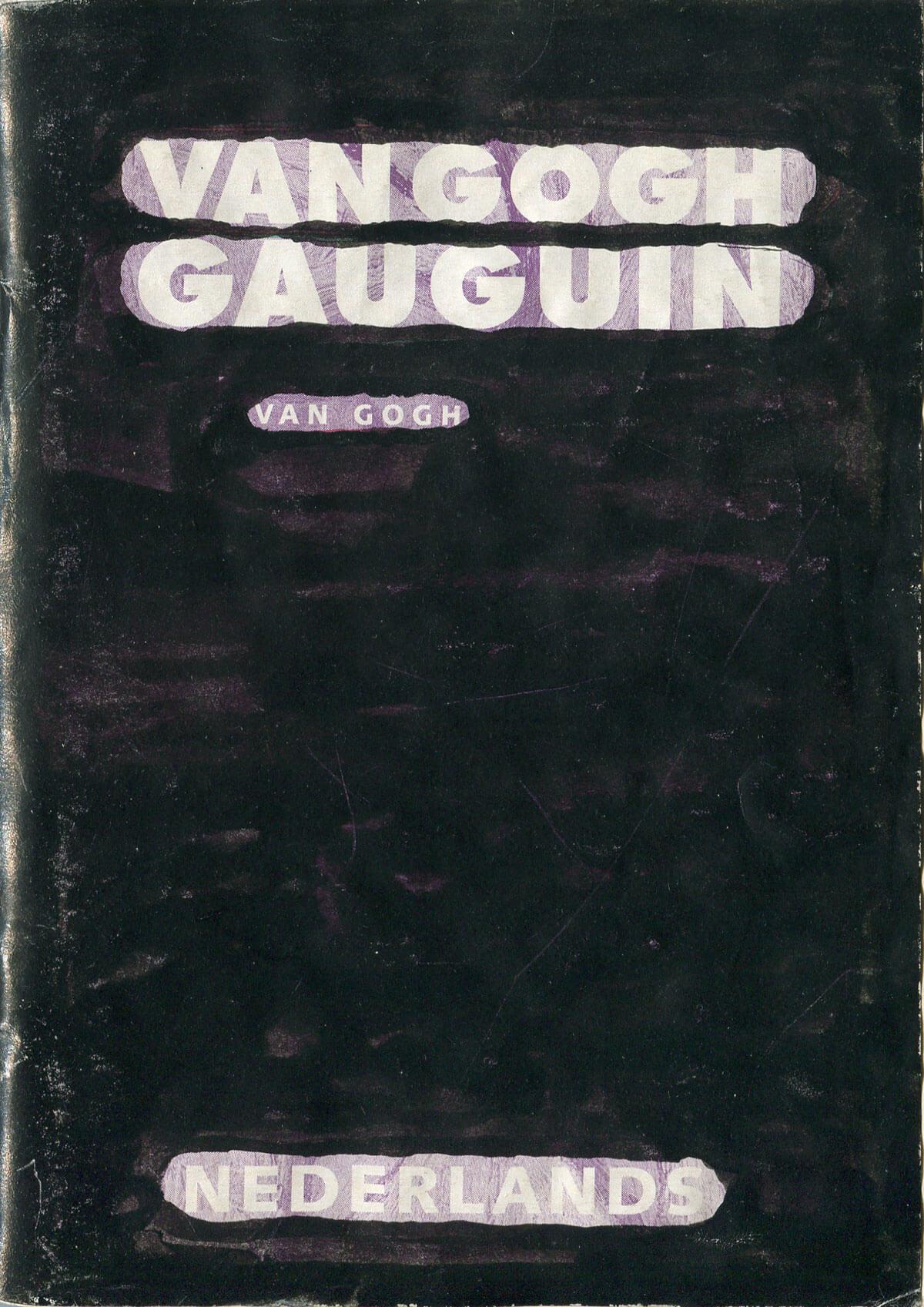 Van Gogh&Gauguin: Characteristics, Dutch version, cover, 15 x 10.4 cm, 2002